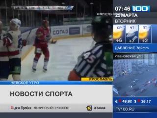 СКА провел работу над ошибками и разгромил «Локомотив»