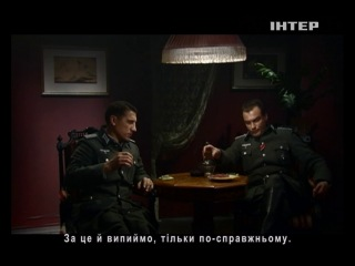 По лезвию бритвы ( серия №7 )