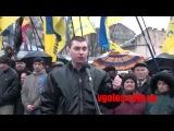 8) Юрий Михальчишин