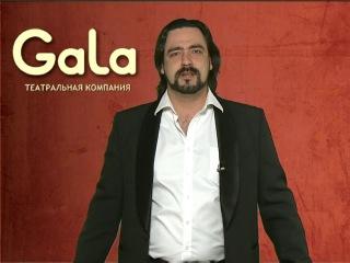 А. Башлачев.
