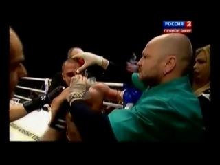 Бату Хасиков - Майк Замбидис 2014г. реванш 3-5 раунд
