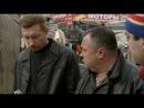 чужой район 3 сезон (2 серия)