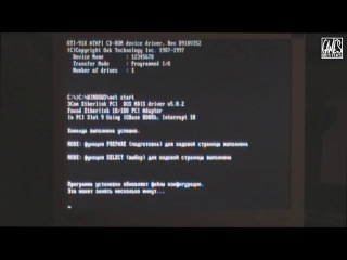 16 біт таму - windows 98