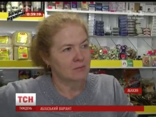 Абхазия сегодня - репортаж (ТСН 16.03.2014)
