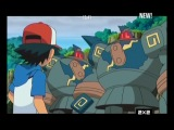 Покемоны (Pokemon) - 16 сезон 25 серия