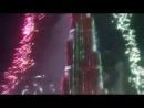 Новогодний фейерверк в Дубаи 2014 Dubai fireworks 2014 Новый год Дубаи