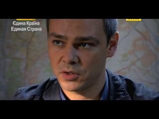 УГРО-5.Простые парни 3 серия(крминальный сериал),Россия 2014