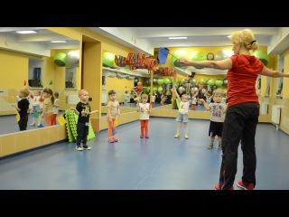 Фрагмент занятия по детскому фитнесу, детки учатся танцевать)