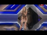 Модель Диана Иваницкая на X-Factor-e [Украина 2012]