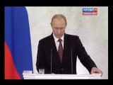 Жизнь и семья: обращение президента  Путина о Крыме и о всей Украине