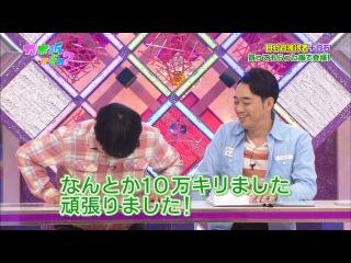 Nogizaka46 – Nogizakatte Doko ep127 от 23 марта 2014