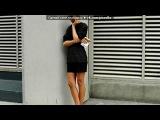 Со стены Магия Таро...и многое другое. под музыку Vnuk (feat. Жека КтоТАМ, Bula, Тбили) - Про любовь. Picrolla