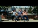Однажды в Вегасе (2008) 720HD