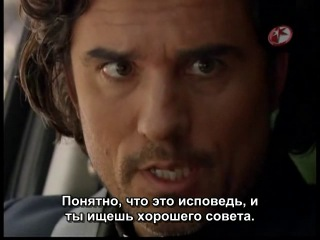 Триумф любви El triunfo del amor 26 серия русские субтитры