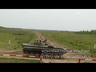 Танковый биатлон на базе мотострелковых войск