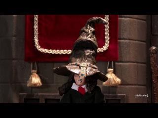Робоцып. Распределяющая шляпа(англ.)