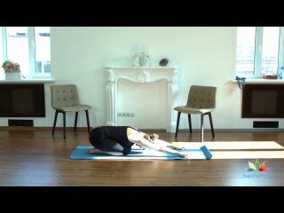 Йога-терапия для начинающих с Татьяной Дудиной
