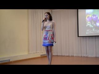 Участница № 1. Власова Инесса. 9-2 класс