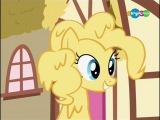 My Little Pony: Friendship Is Magic — 2 сезон, 18 серия (Русский дубляж)