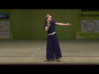 Международный конкурс 7 нот Ксения Незнамова 5 лет