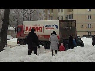 Застрявшая в снегу фура сети 'Магнит' 06.02.2014г