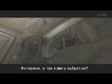 Silent Hill 4 The Room #1 - Взаперти. Хотя... Эта дыра в стене...