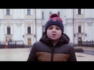 Пиндосы Циники - Дети в политику: Обращение детей Киева к президенту России Владимиру Путину  Захват Крыма