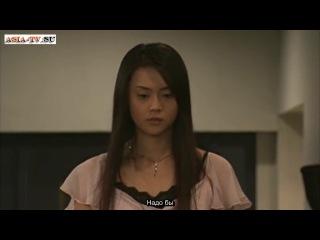 Kimi ga Omoide ni Naru Mae ni 8