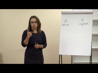 Как выбрать спутника жизни? Ирина Мирошниченко