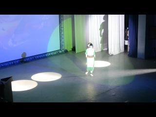 Animate-It 2014, Одиночное неазиатское дефиле, Fury-kun - Avatar The Last Airbender - Toph Beifong