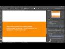 Экспериментальный сайт на Joomla 3x - Часть 1. Photoshop, создание PSD макета