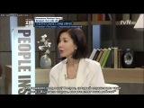 tvN Baek Ji Yeons People Inside - Shinhwa part 1