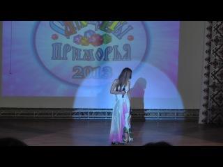 Инесса Василенко - Любовь настала
