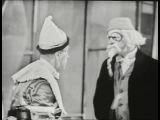 Великие Актеры Театра Имени Вахтангова: Николай Гриценко и Юрий Яковлев