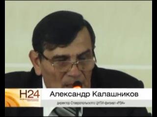 В Будённовске говорили об энергосбережении