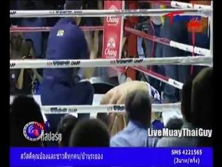 Sangmanee Sor Tienpo vs Mongkonchai Kwaitonggym 9th July 2013