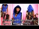 Nicki Minaj - All I Do Is Win (What Nicki Minaj Sings)