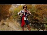 Assassin's Creed III - Lindsey Stirling.Хорошо играет на скрипке. ( Музыкальный Клип.) новинка.супер клип 2014г