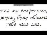 ) под музыку SamoL feat. A-Sen - Малиновые сны (Dj Movskii Dj Karasev Remix). Picrolla