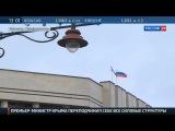 Украина. Характеристика положения дел в Крыму на 1 марта. Симферополь