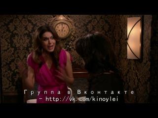 Красотки в Кливленде | 4 сезон 15 серия | FOX HD 720