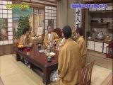 Gaki No Tsukai #1194 (2014.03.02) — Liars Hotel (1)