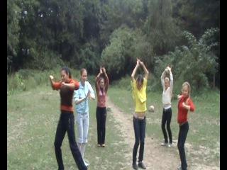 танец на природе (прикол только для нашего курса тот кто понимает о чем речь)