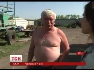 Донецк, ждёт жизнь без шахт.