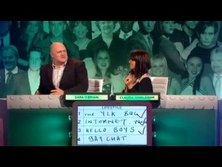 The Big Fat Quiz Of The 90's