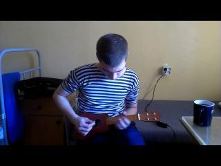 Imperial March ukulele