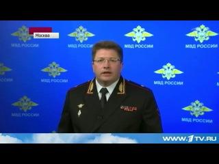 утром 7 мая 2014 г В Москве задержаны боевики, которые планировали теракты на 9-е мая
