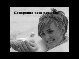 Поздравление с 8 марта от клуба Анны Новичковой