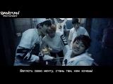 [RUS SUB] BTS - NO MORE DREAM (Japanese Ver.)