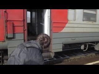 «Держи дверь, козёл ебаный!»